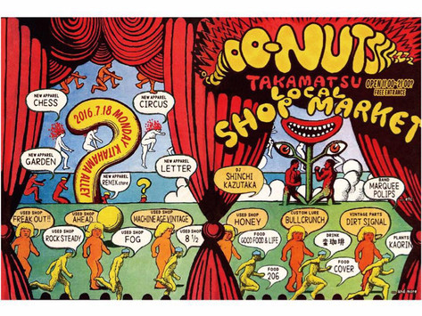 7.18(mon) 『DO-NUTS』