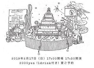 2.17(日)keipyan独奏会