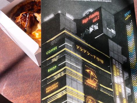 1.12(日)kinderwalls×kawaita presents 『High-Fidelity vol.2』at TOONICE 出店します。