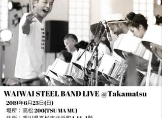 チケット完売。6.23(日)WAIWAI STEEL BAND LIVE 高松