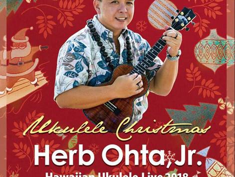 12.9(日)Herb Ohta,Jr. Hawaiian Ukulele Live 2018 高松
