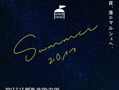 『UNOICHI SUMMER 2017』