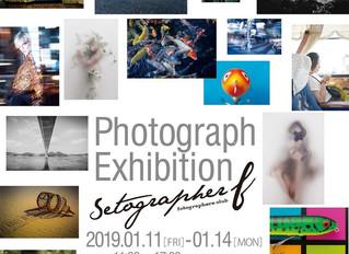 01.11(金)~01.14(月)Setographers F-Phtograph Exhibition