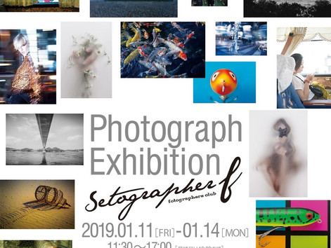 01.11(金)~01.14(月)Setographers F-Phtograph Exhibition