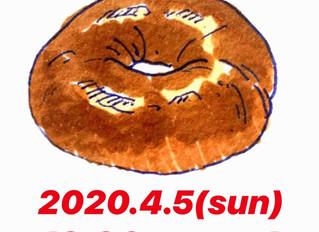 【開催中止のお知らせ】4.5(日)ベーグル祭 四国、関西の人気ベーグル店のベーグルが大集合!  @206 TSUMAMU