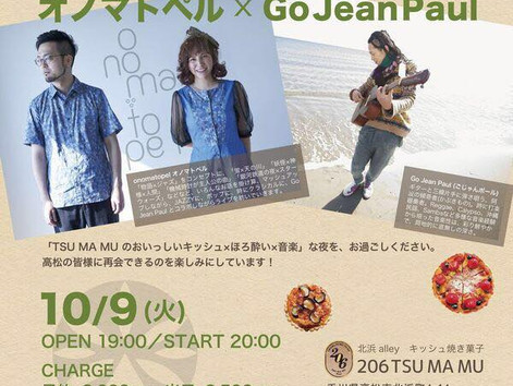 10.9(火)オノマトペル×GoJeanPaul ライブ!
