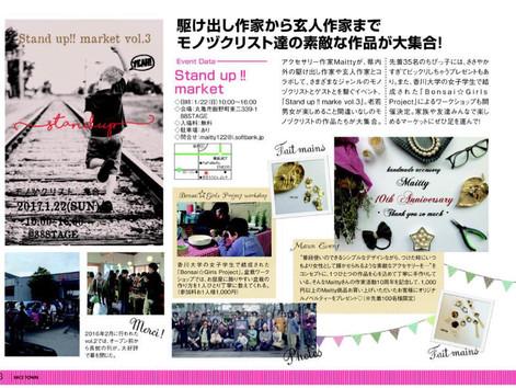 1.2(sun) 『Stand up!! market』