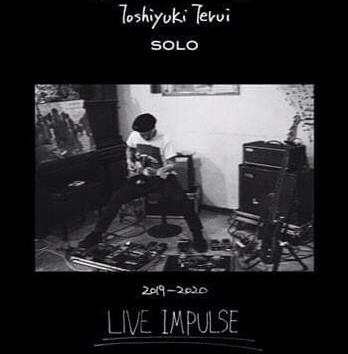 "11.24(日)照井利幸2019 / Autumn. SOLO LIVE tour ""IMPULSE"" in 高松 206 TSUMAMU"