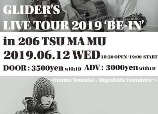 """6,12(水)GLIDER'S LIVE TOUR 2019 """"BE-IN"""" IN TAKAMATSU"""