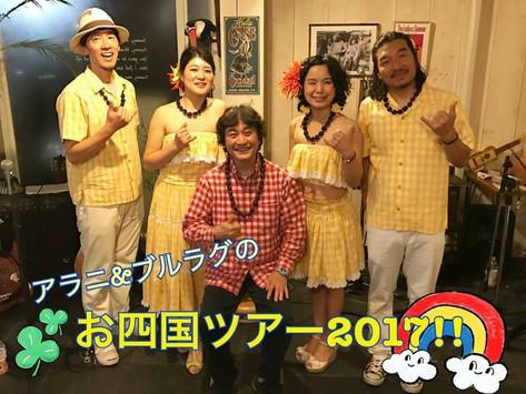 山内アラニ雄喜 ウクレレワークショップ&LIVE