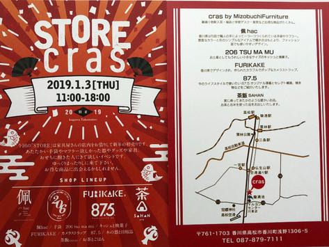 2019.1.3(木)STORE cras