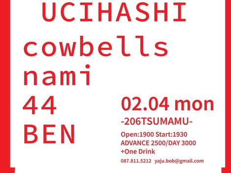 2/4(月)内橋和久 LIVE in TAKAMATSU