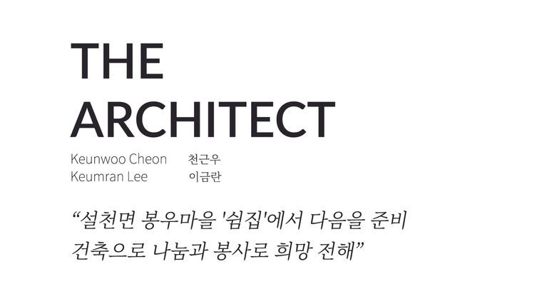 남해일보-1.jpg