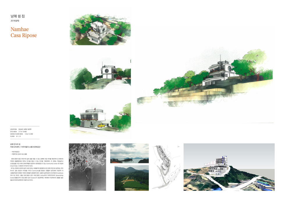 Villaggio Riposo_3.jpg