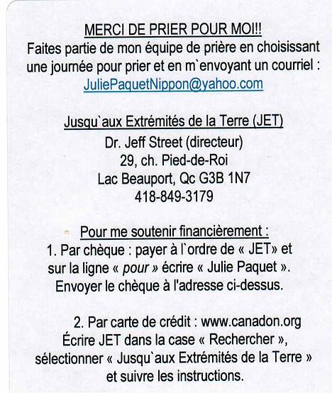 Julie_Paquet_prière_2019-01.png