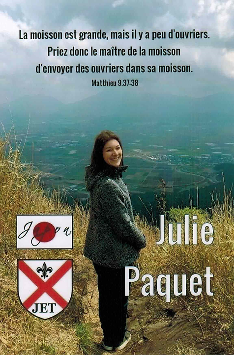 Julie Paquet 2019-01.png