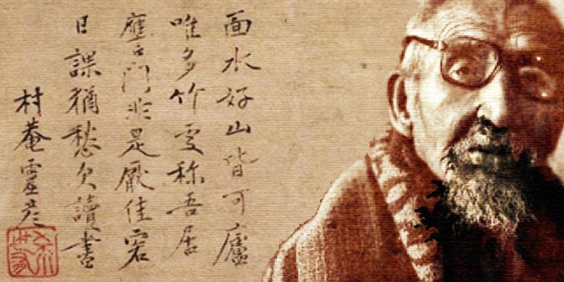 10 reglas del camino japonés a la felicidad