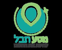 לוגו_מסע_תבל.png