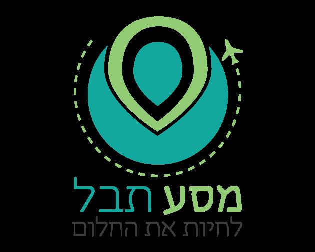 לוגו מסע תבל