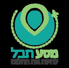 לוגו לחברת טיולים