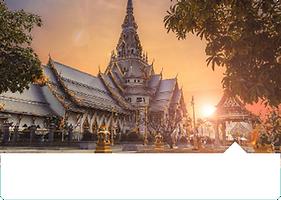 תאילנד.png