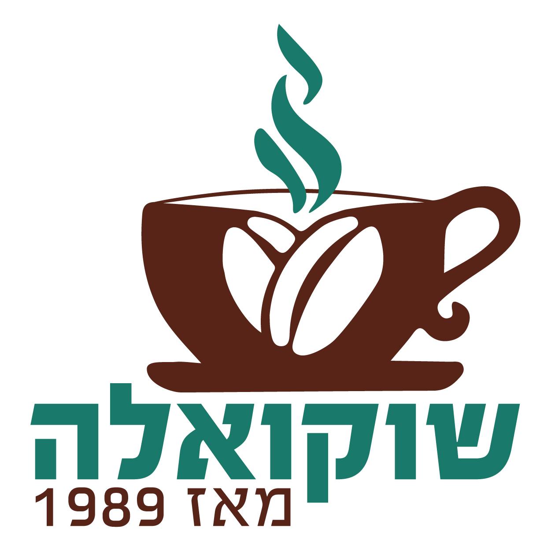 לוגו שוקואלה