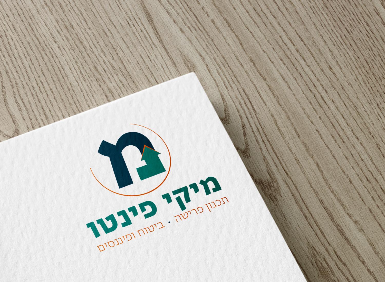 לוגו למיקי פינטו