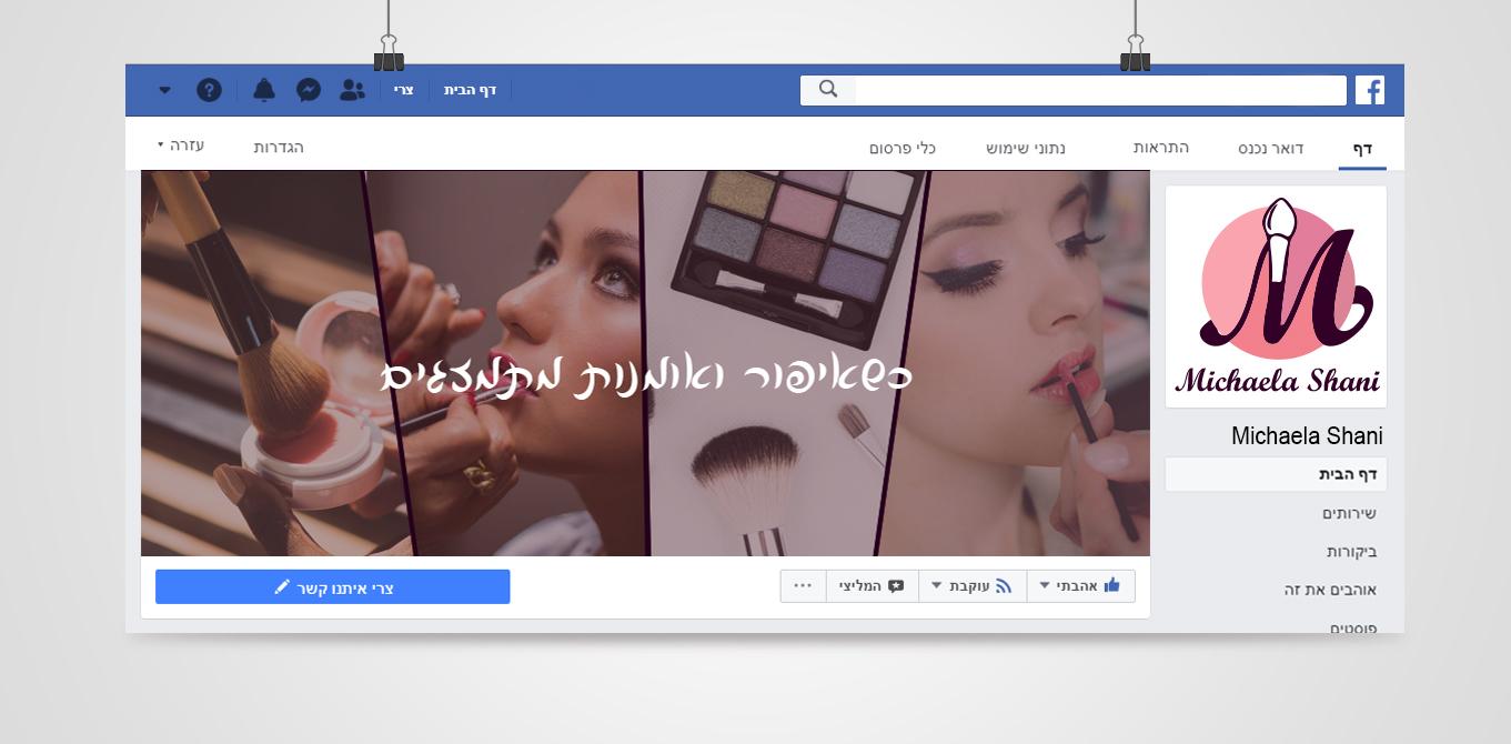 קאבר לפייסבוק