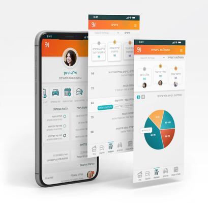 אפליקציה לתלמידים