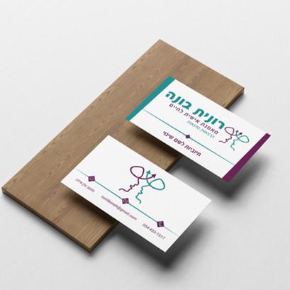 עיצוב כרטיס ביקר