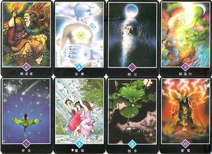 osho zen cards1.jpg