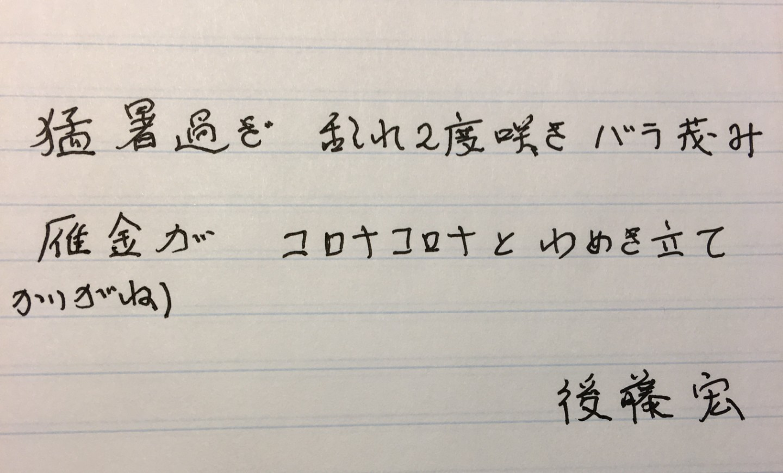 A07.Hiroshi Goto