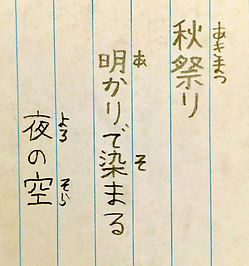 26. Kaito.Fukuda.jpg