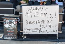 20181020_MGM_JapaneseFestival-49.jpg