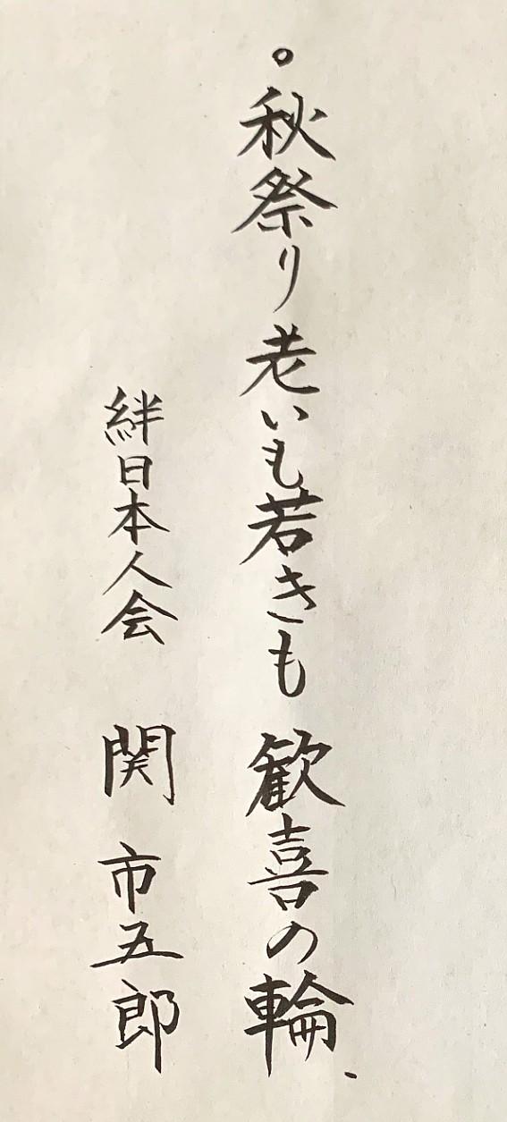 A01. Ichigoro.Seki