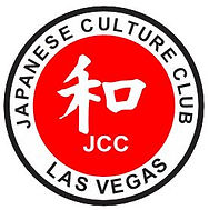 Las Vegas Culture Club logo.JPG