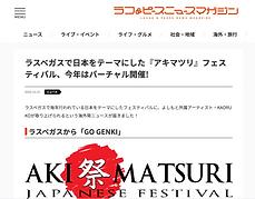 Yoshimoto Kogyo Article Screenshot