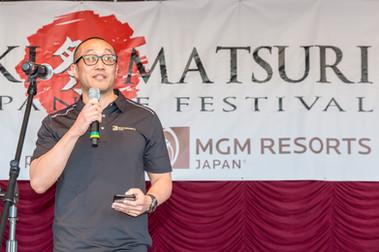 20181020_MGM_JapaneseFestival-60.jpg