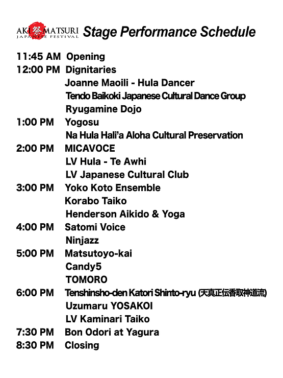 Schedule_Stage_03 copy.png
