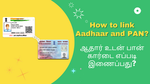 How to link Aadhaar and PAN? And what is the last date for linking?