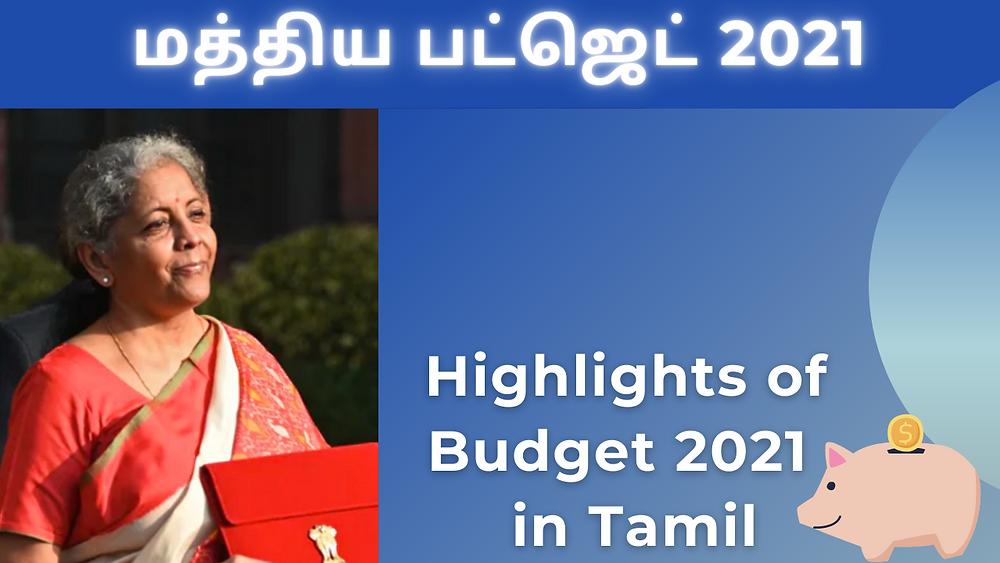 Highlights of Budget 2021  மத்திய பட்ஜெட் 2021 in tamil