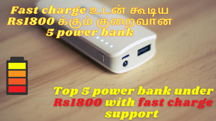 Top 5 power bank under 2000 rs with fast charge support