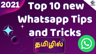 Top 10 new Whatsapp Tips and Tricks in tamil | Latest whatsapp features