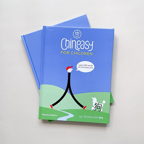 Chineasy for Children - Learn 100 Words