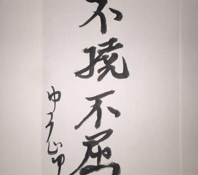 投資家インタビューVol.3 ゆうじゅ氏(前編)農業と秘書編