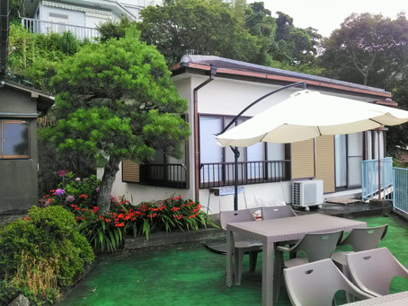 Getting To Know Atami House