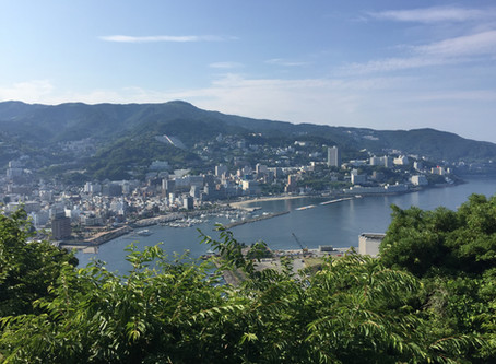 Atami From A Westerner's Viewpoint