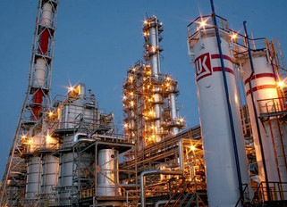Нефтяная компания ЛУКОЙЛ: Объекты 2020г.