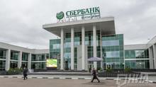 Комплекс слаботочных систем ЦСКО Сбербанка России