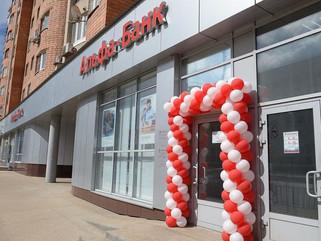 Монтаж комплекса технических средств охраны и пожарной безопасности в сети офисов АО «Альфа-Банк»